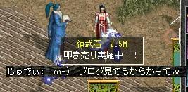 20070202214654.jpg