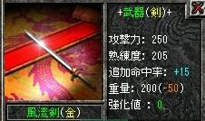 20070203140402.jpg