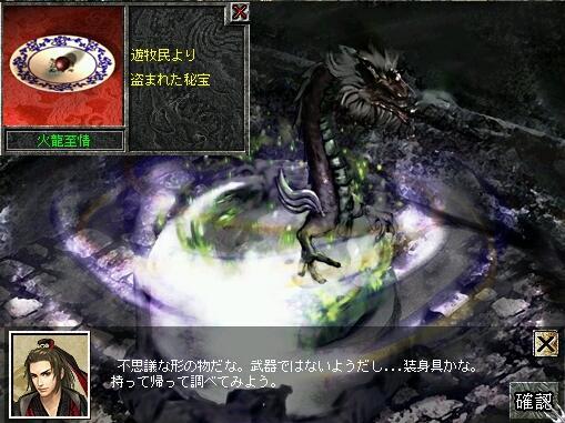 20070212191643.jpg