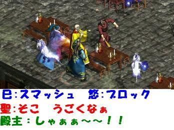 20070218110605.jpg