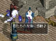 20070218110708.jpg