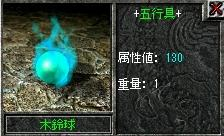 20070219230009.jpg
