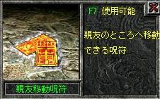 20070304220701.jpg