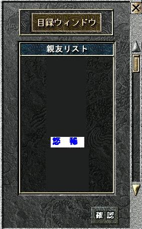 20070304222439.jpg