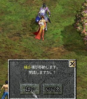 20070318235211.jpg