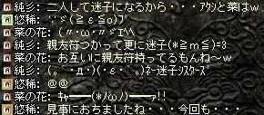 20070318235411.jpg