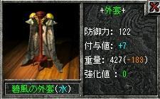 20070327012410.jpg