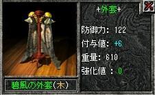 20070327012454.jpg