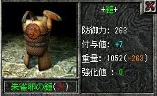 20070327013026.jpg