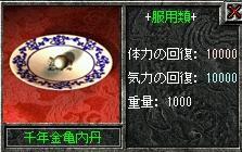 20070331154442.jpg