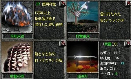 20070407004018.jpg