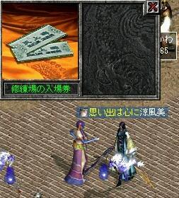 20070513003011.jpg