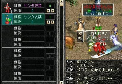 20070522193640.jpg
