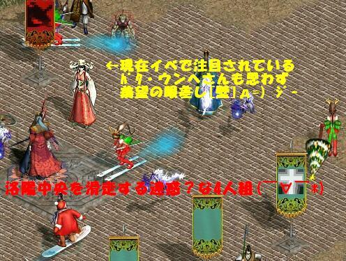 20070522193746.jpg
