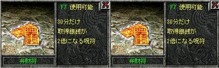 20070707184416.jpg