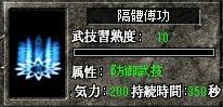 20071007131136.jpg