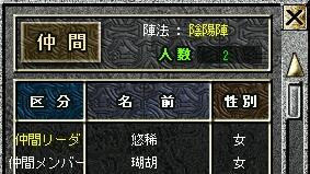 20071027130143.jpg