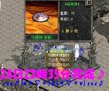 20071027130205.jpg