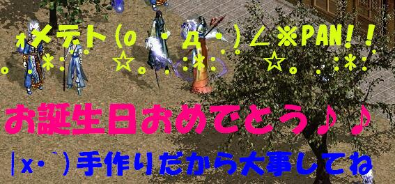 20071027130229.jpg