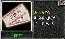 20071103042804.jpg