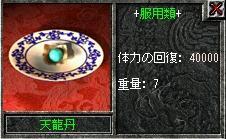 20071103042834.jpg