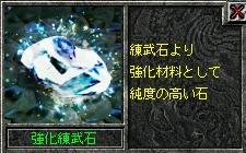 20071103042843.jpg