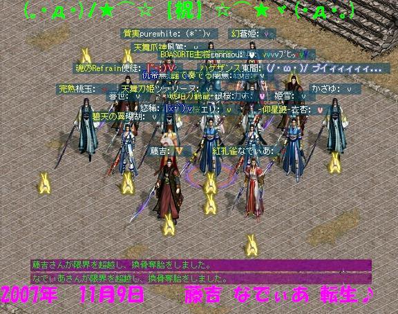20071118210944.jpg
