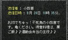 20080127102554.jpg