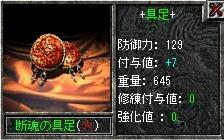 20080226232159.jpg