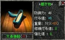 20080228214325.jpg