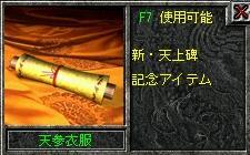 20080516202941.jpg