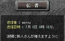 20080709210940.jpg