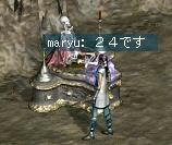 20080709211210.jpg