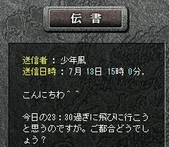 20080716212240.jpg
