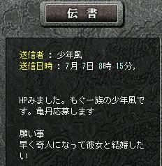 20080716212403.jpg