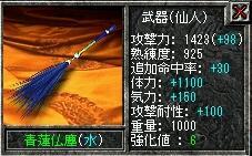 20080927212202.jpg