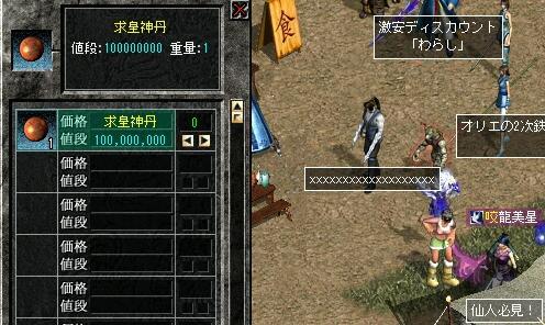20081003013817.jpg