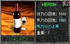 20081011022809.jpg