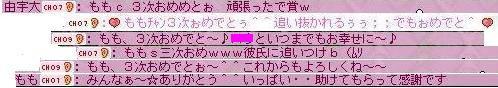 20050804012311.jpg