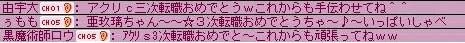 20051008133655.jpg