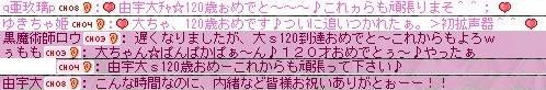 20051009182600.jpg