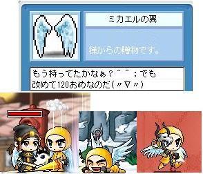 20051020185830.jpg