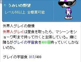 20060402194006.jpg