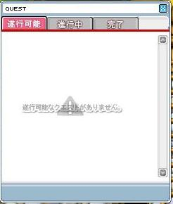 20060421194430.jpg