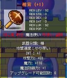 20060719163102.jpg