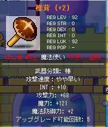 20060719163115.jpg