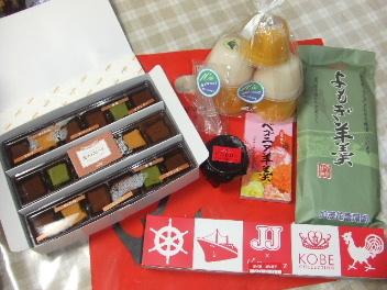 神戸 お土産