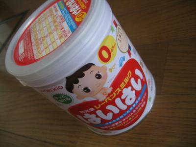 和光堂 ミルク「はいはい」