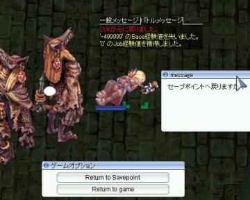 screenlydia001_20110212.jpg