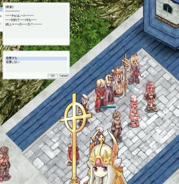 screenlydia004_20110212.jpg